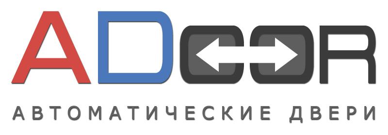 """ООО """"Автоматические Двери"""""""